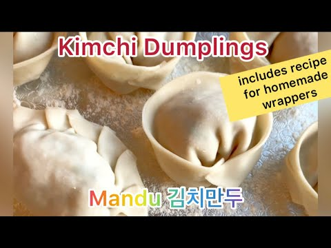 How to Make Korean Kimchi Dumplings (mandu)