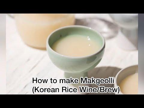 How to make Makgeolli (Korean Rice Wine/Liquor) - narrated