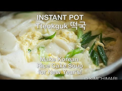 InstantPot Tteokguk (Korean Rice Cake Soup) by Kimchimari