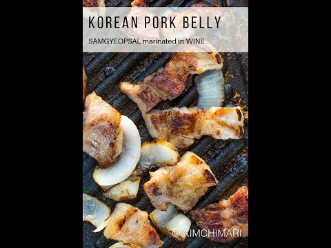 How to cook Samgyeopsal PorkBelly - Recipe and Tips