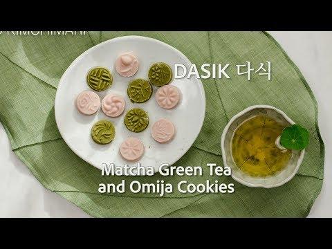 Matcha GreenTea and Omija Cookies (Dasik) - Korean Dessert