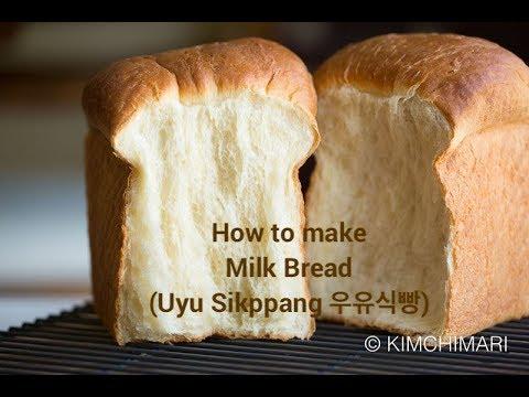 Milk Bread (Asian Style)