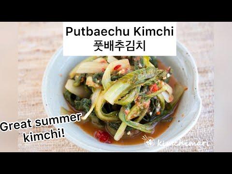 Korean Summer Cabbage Kimchi Putbaechu Kimchi