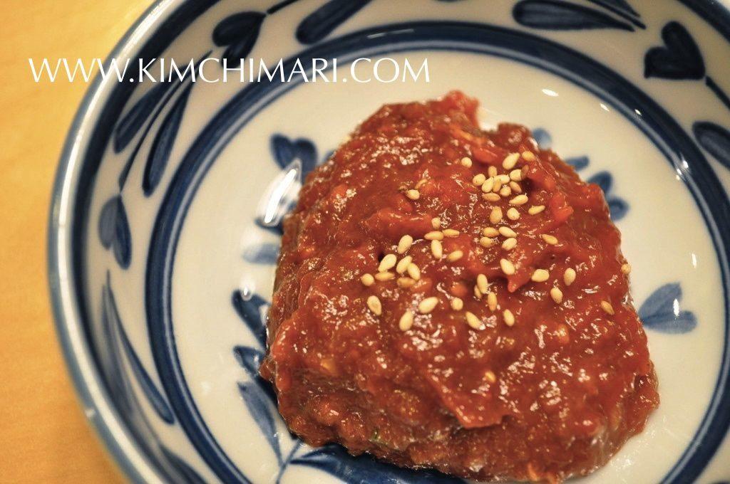Ssamjang - Korean lettuce wrap condiment