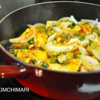 Tofu Recipe with Soy Mirin Sauce (Dubu Jorim 두부조림)