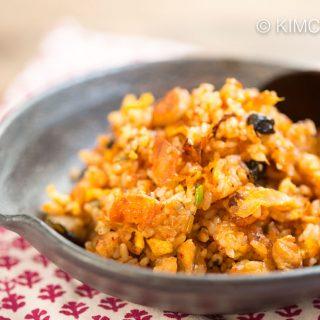 Kimchi Fried Rice Recipe (Kimchi Bokkeumbap)