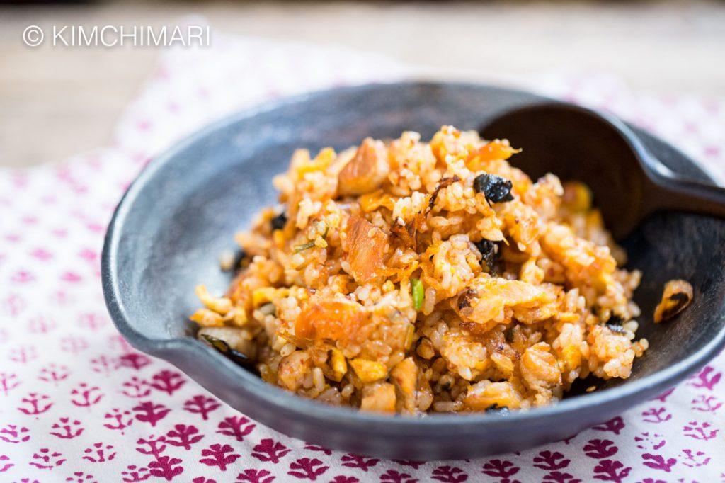 Kimchi Fried Rice Bokkeum Bap Close up