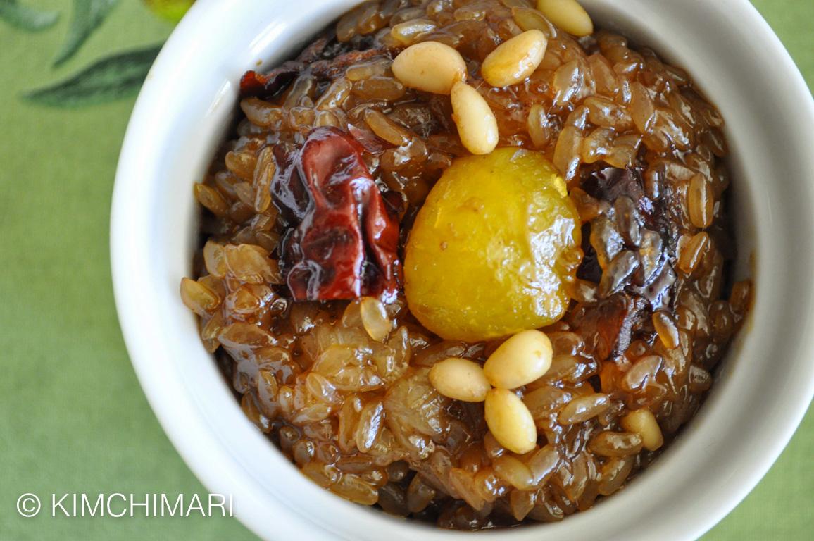 Korean Dessert Yaksik served in Ramekin