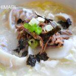 Korean Rice Cake and Dumpling Soup in Beef Broth (Tteok Mandoo Guk 떡만두국)