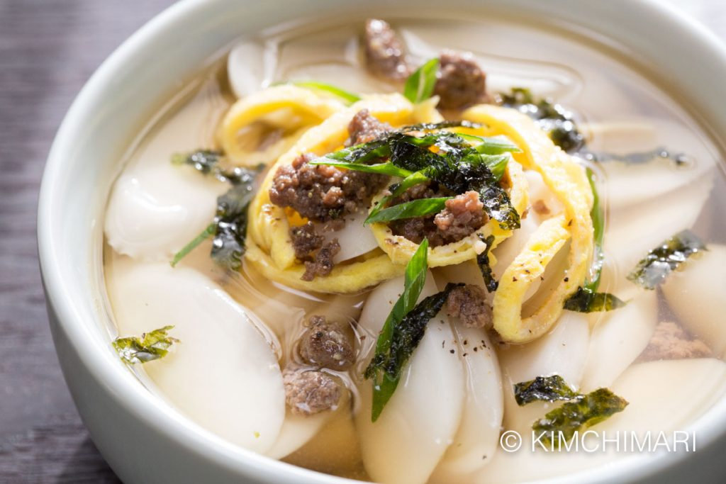 Rice Cake Soup (Ddukguk 떡국)