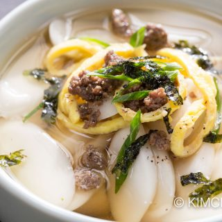 Rice Cake Soup (Dduk Guk) Video and Happy New Year!!