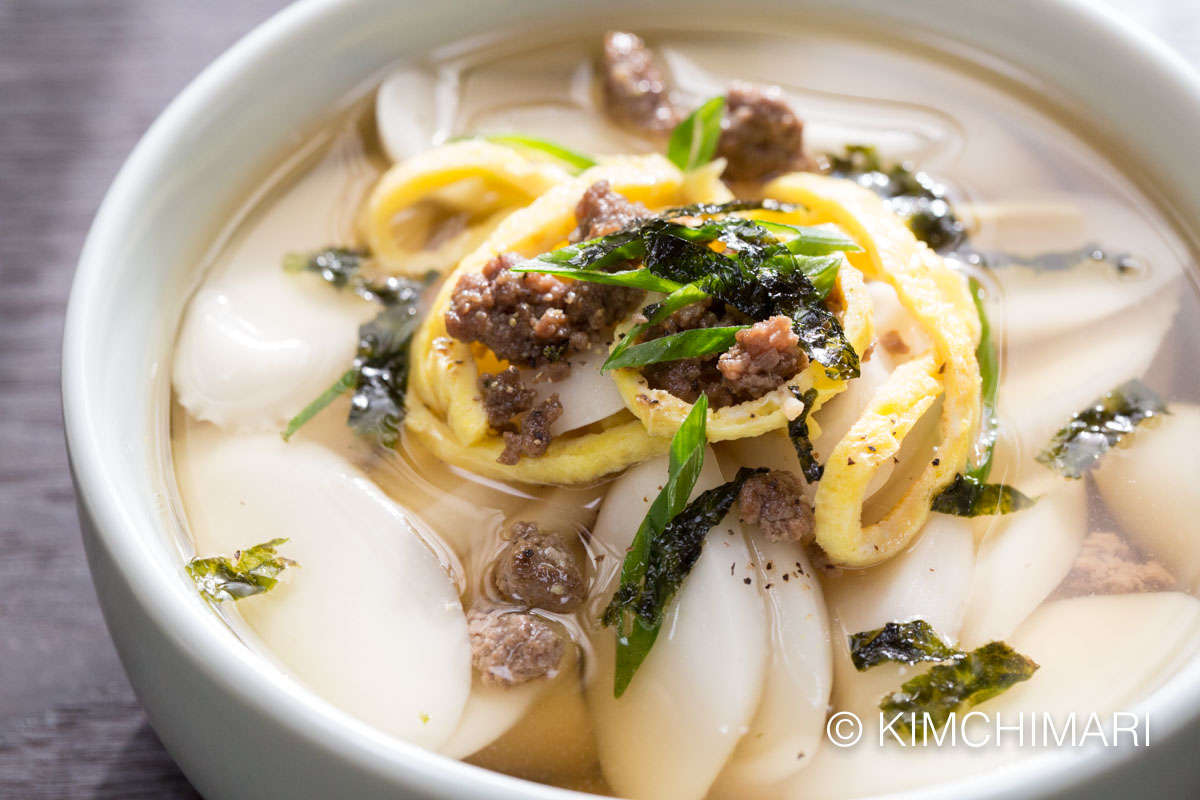 Anchovy Broth Rice Cake Soup with Gyeran Jidan (Tteokguk 떡국)