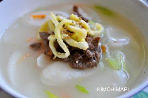 Korean Rice Cake Soup ( Tteok Guk 떡국)