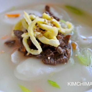 Korean Rice Cake Soup – Dduk Guk