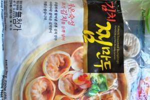 frozen pulmuone kimchi mandoo