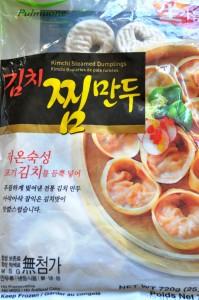 pulmuone frozen kimchi dumpling