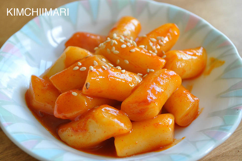 tteokbokki   korean spicy rice cake kimchimari