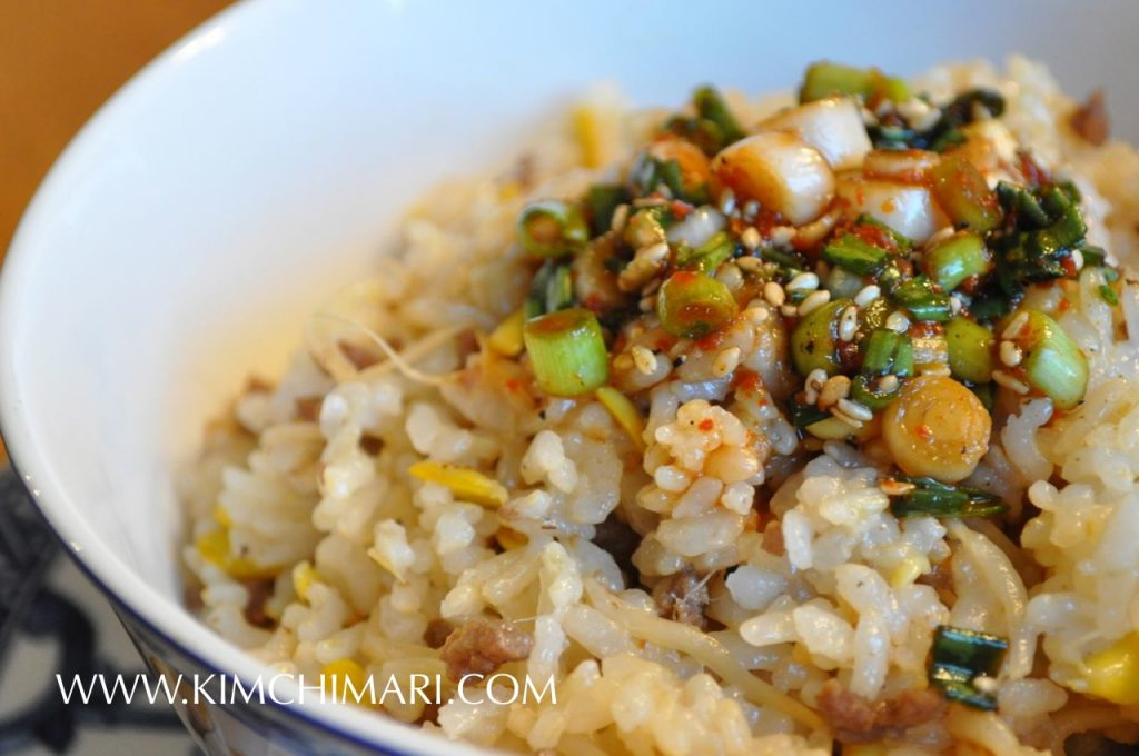 Rice with Korean Soybean Sprouts (Kongnamulbap)
