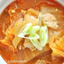 Kimchi Jjigae (Stew) with pork belly