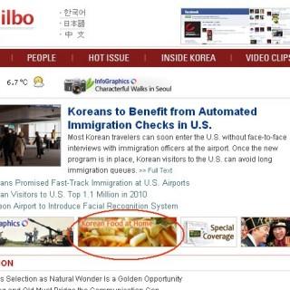 My blog is in Chosun.com (a Korean news site)!