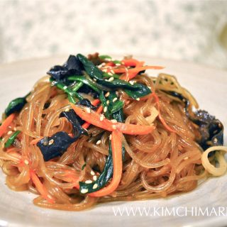 Japchae (잡채 Korean Glass Noodles)