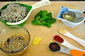 ingredients for myulchi bokkeum