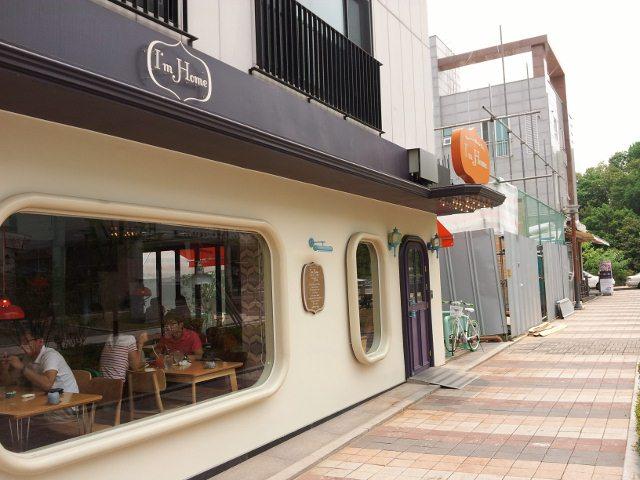 restaurant I'm home in Seoul