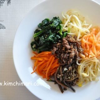 Bibimbap – Korean Rice Bowl with Vegetables and Meat