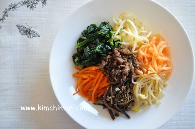 Bibimbap - Korean Mixed Rice with Vegetables