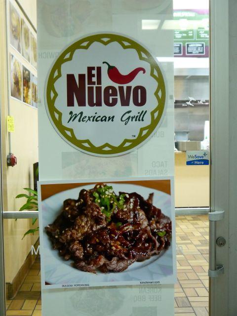El Nuevo Mexican Grill door
