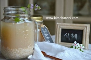 Korean Sweet Rice Punch with mint (sikhye/shikhye 식혜)