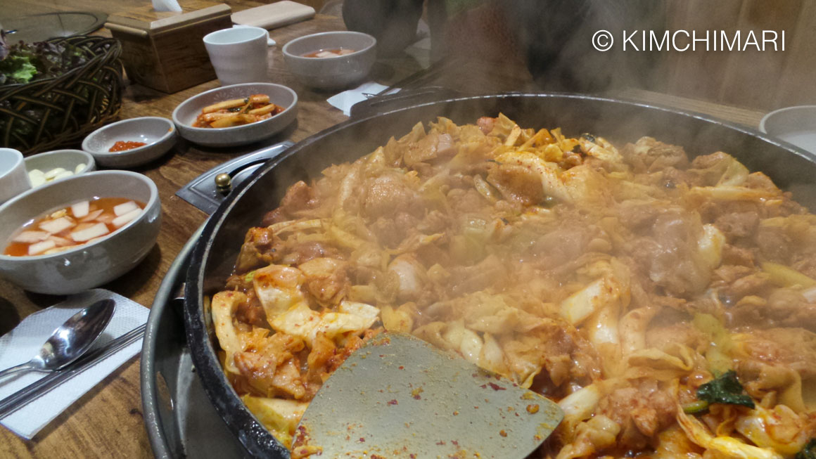 DakGalbi Spicy Chuncheon Chicken at Restaurant