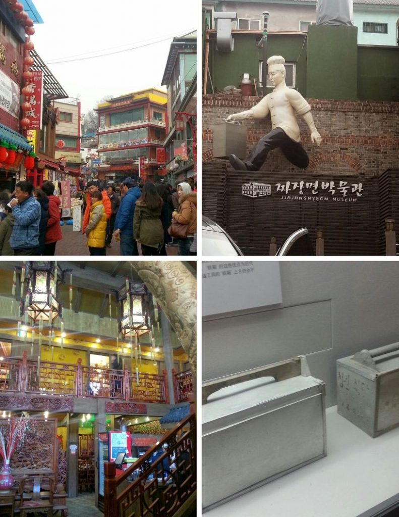 4 pics of Chinatown in Incheon including pics from Jajangmyeon Museum