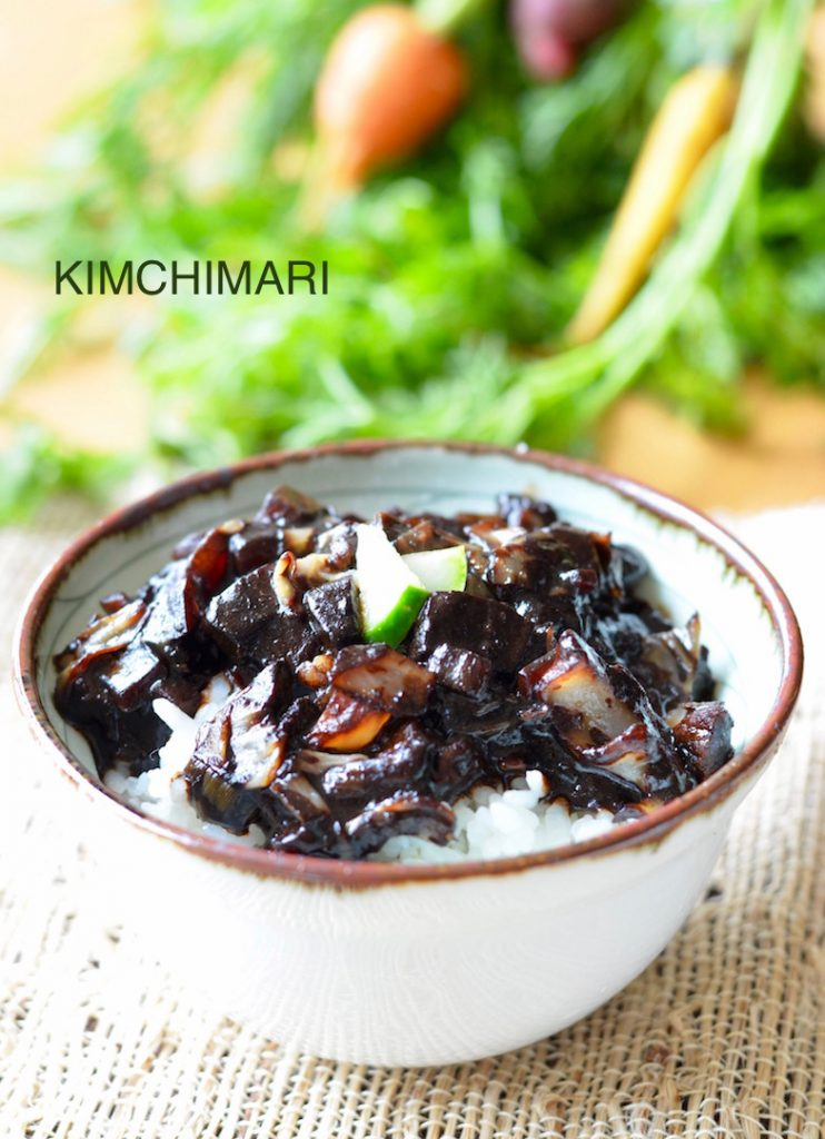 Jjajang Bap Rice with Black Bean Sauce