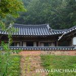 Gurume Korean Historic Home, andong, Korea