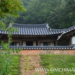 Gurume Korean Historic Home, andong, Korea