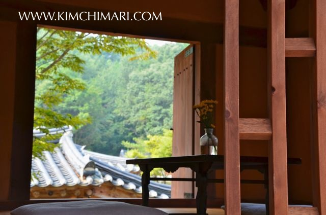 View through another Korean historical home