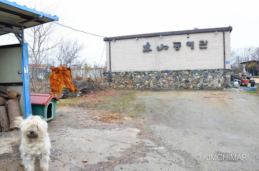 Korean Rice Cake Mold Art Shop (Moksan Gongyekwan)