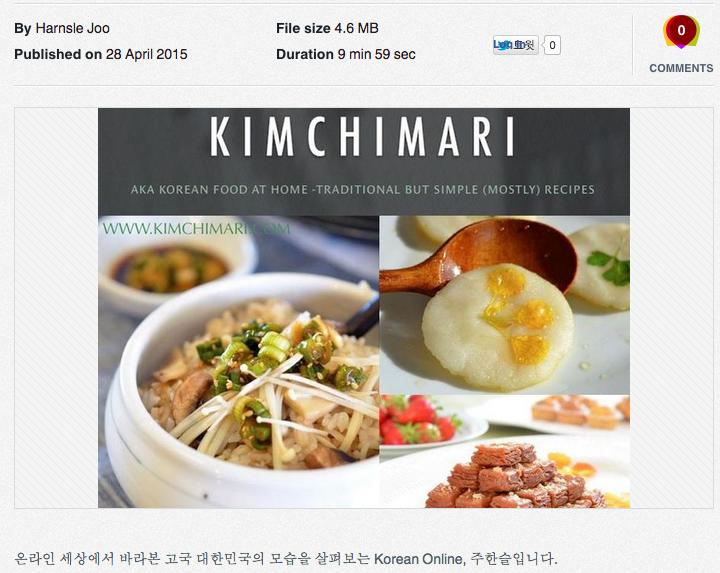 SBS Interview Kimchimari