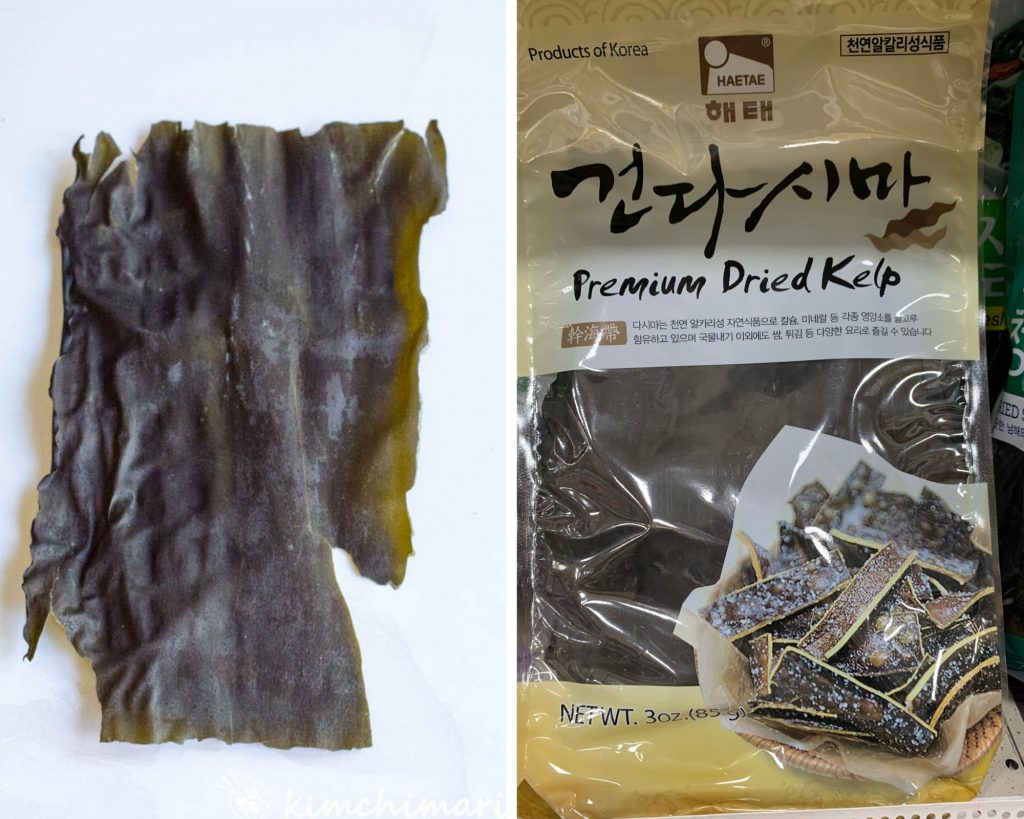 Dry Kelp -Dashima package