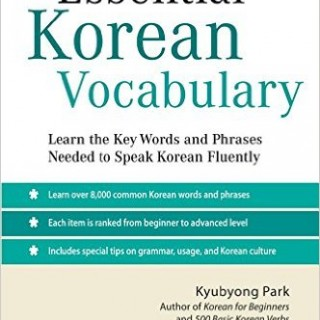 Essential Korean Vocabulary by Kyubong Park