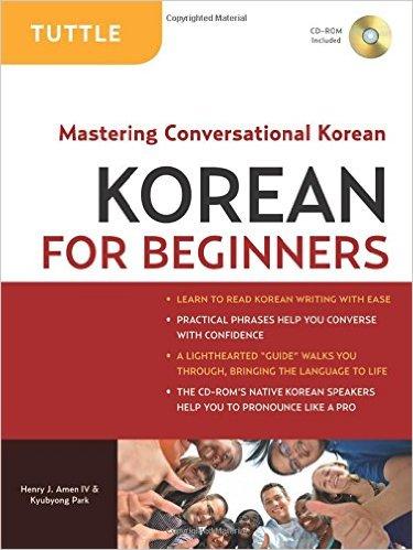Korean Language book for Beginners
