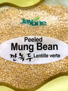 package of peeled mung beans (깐녹두 Kkan nokdu)