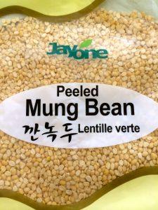 package of peeled mung beans (깐녹두 Kkan nokdu)