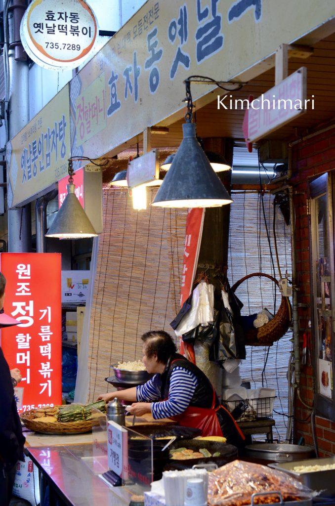 Hyojadong Tteokbokki