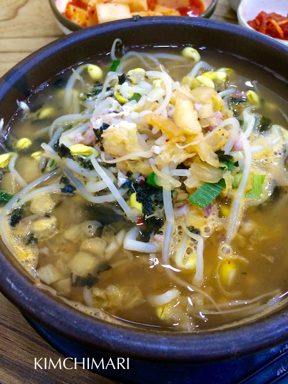 Kongnamul Gukbap (Soybean Sprout Soup with Rice)