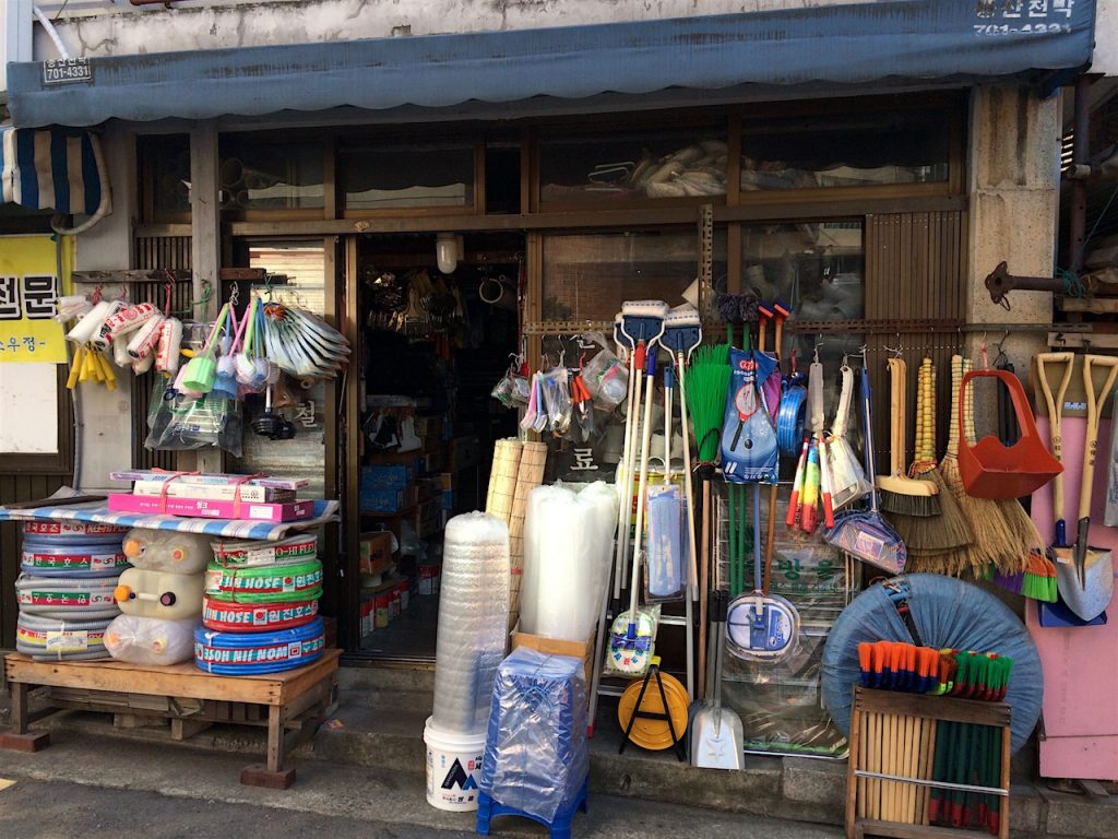 Old Korean mini hardware store