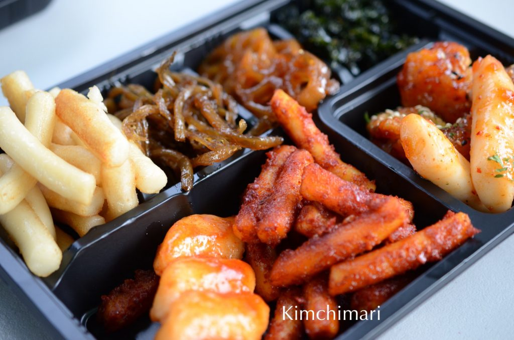 Banchan from Tongin Shijang Doshirak cafe