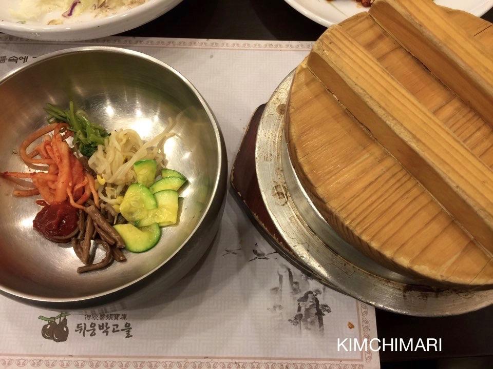 Simple Bibimbap with hot pot rice