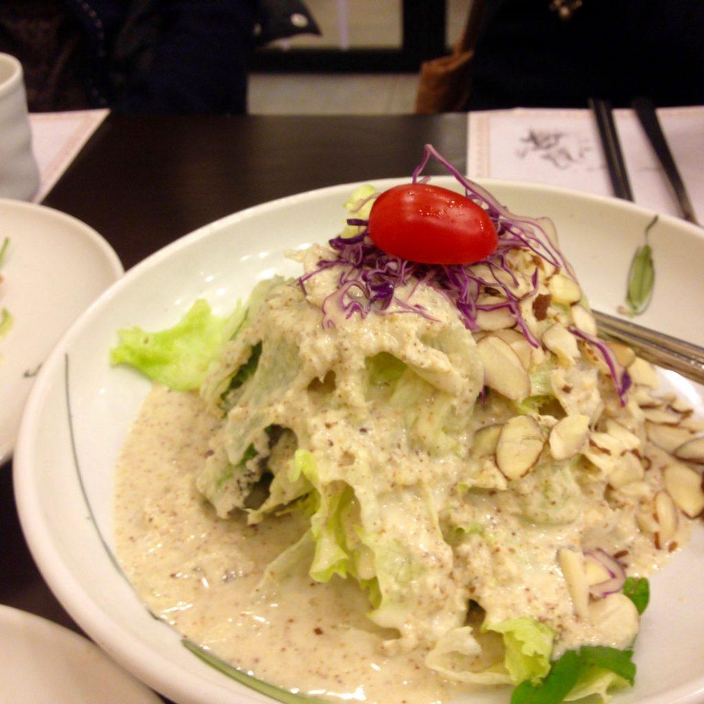 Green Salad with Perilla dressing